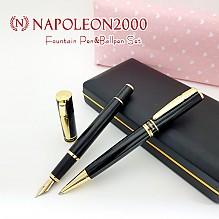 나폴레옹2000세트(금속)