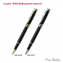 [피에르가르뎅] 쥬피터 만년필 (CT)