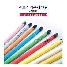 [제브라] 지우개 연필 (친환경)