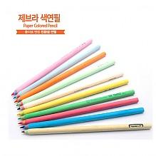 [제브라] 색연필 (친환경)