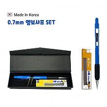 엠보 샤프+BIC 샤프심 세트 (0.7mm)