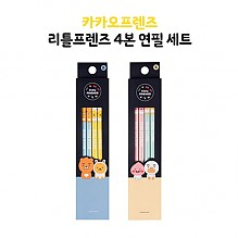 [카카오프렌즈] 리틀프렌즈 4본 연필 세트